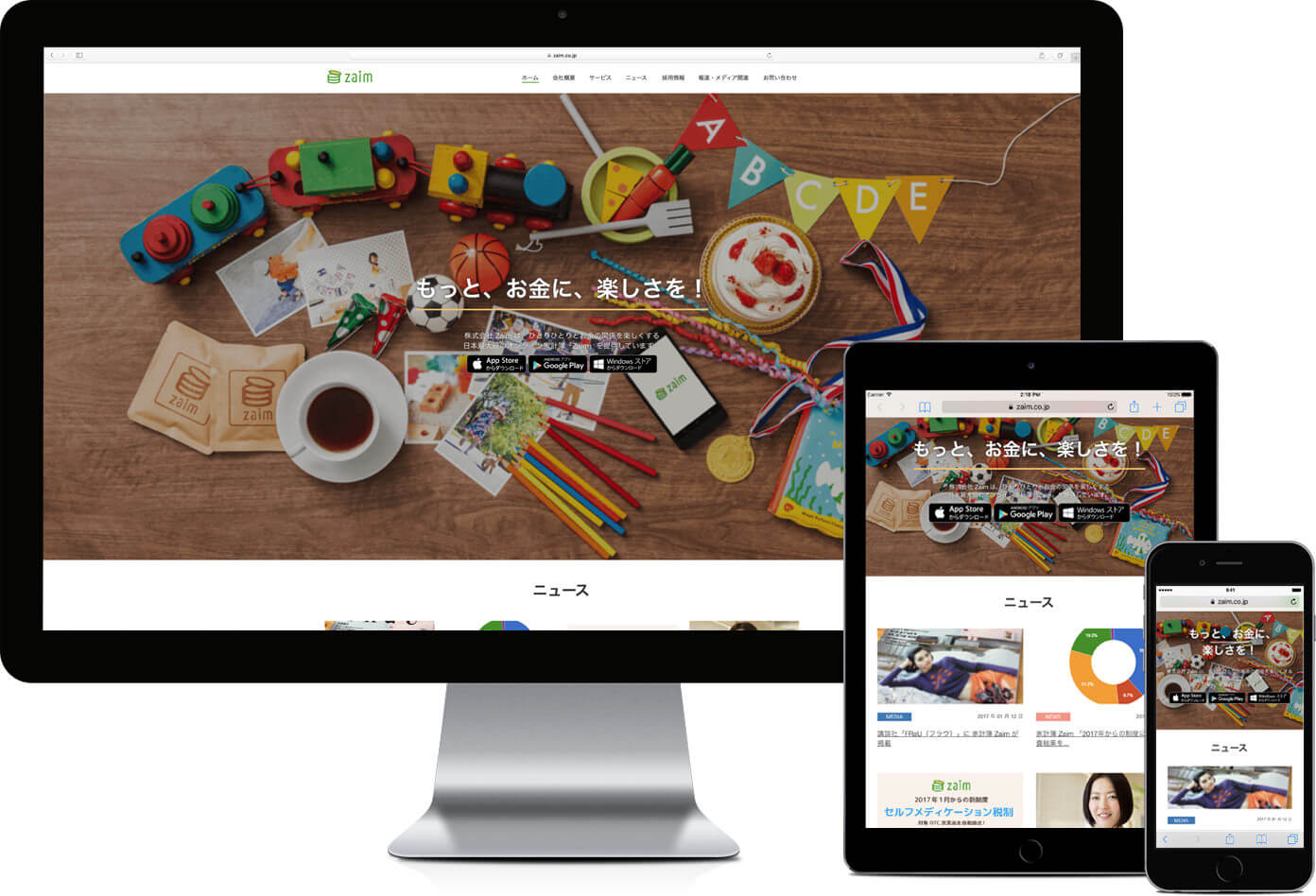 zaim_Corporate_website_renewal