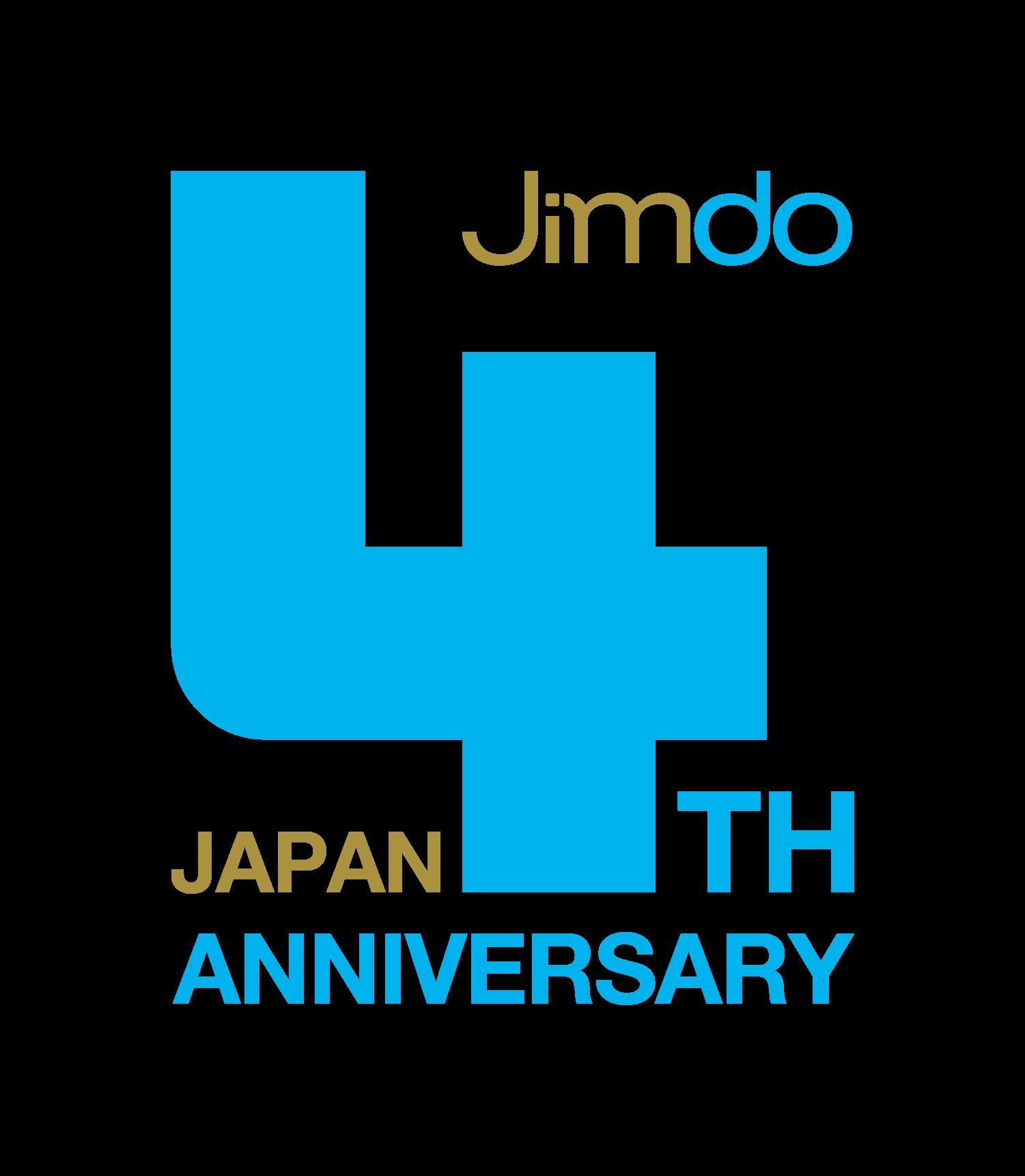 Jimdo Japan 4周年記念 ロゴ