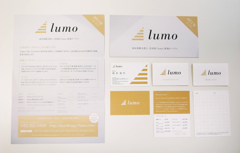 美容室「lumo」アートディレクション