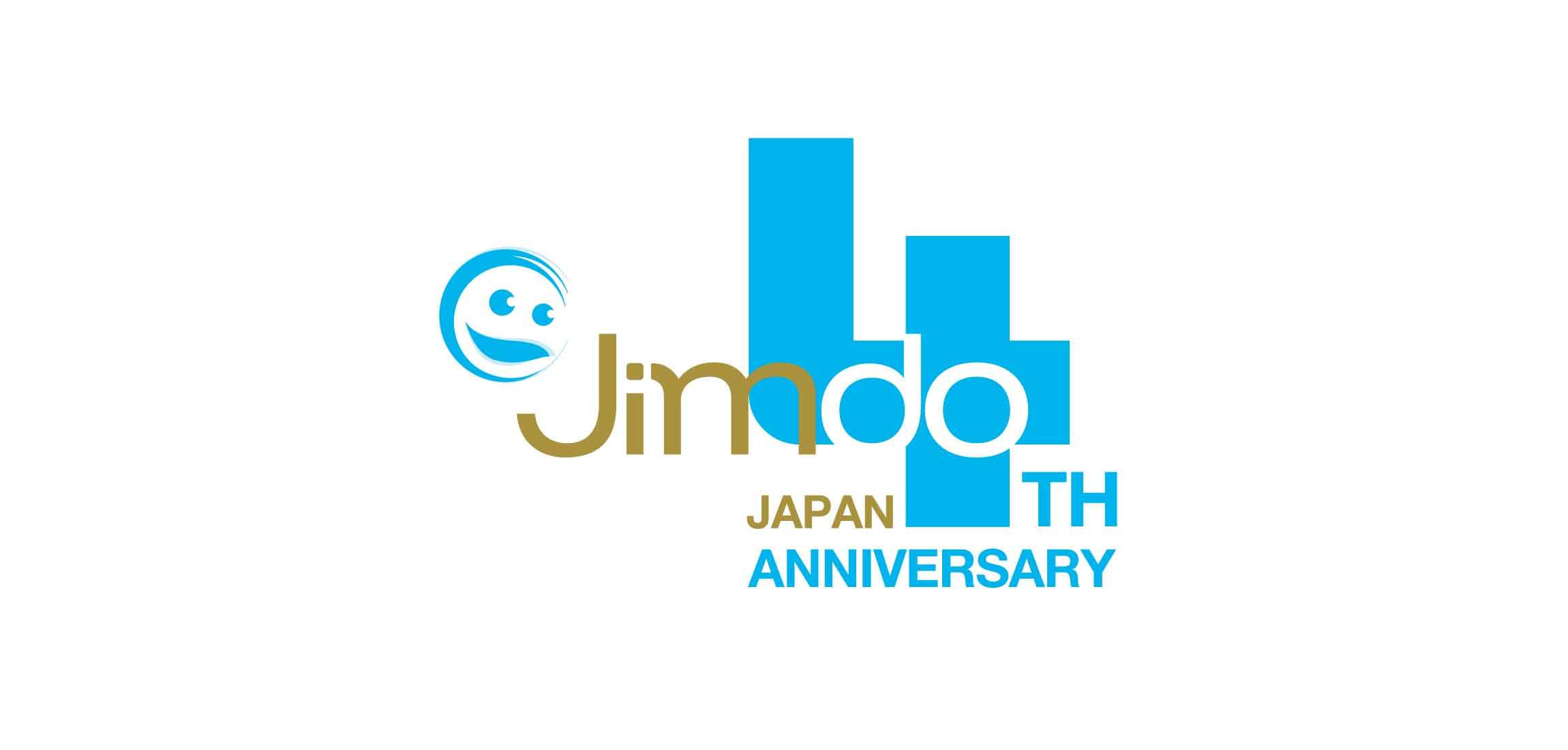 Jimdo Japan | ウェブサイトクリエイター | 4周年記念 ロゴ