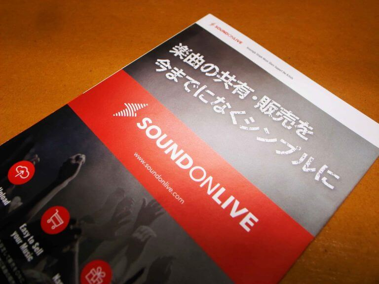 SOUND ON LIVE  リーフレットデザイン