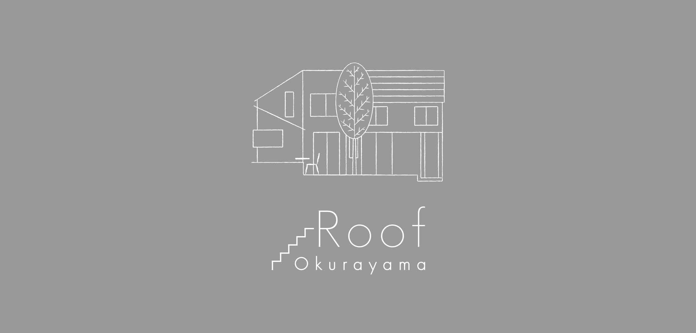 Roof Okurayama | カフェ | ロゴ・ロゴマーク