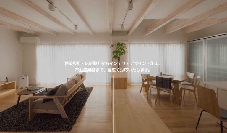 シェア・アライアンス コーポレートサイト ウェブデザイン