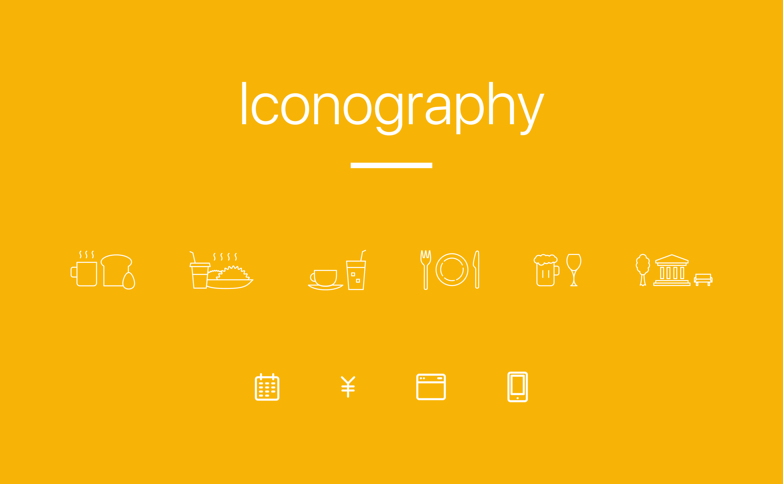 ARによる飲食店 発見アプリ(仮想) UI/UX デザイン / smartphone app(iOS) Your Spot Finer AR / UI UX
