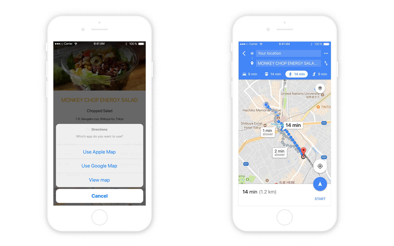 ARによる飲食店 発見アプリ(仮想) UI/UX デザインン / smartphone app(iOS) Your Spot Finer AR / UI UX