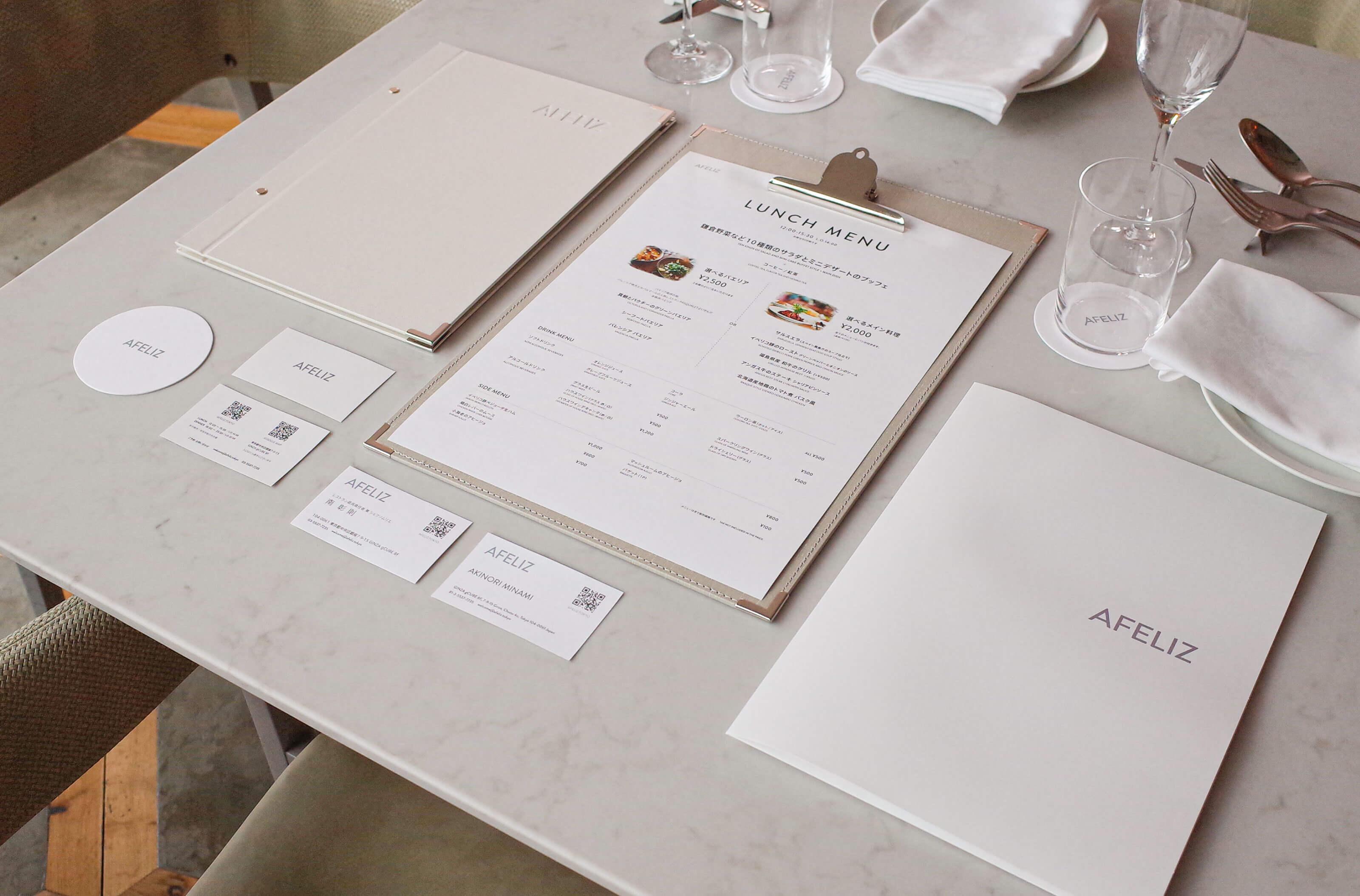 銀座 スペイン料理レストラン「AFELIZ」アートディレクション