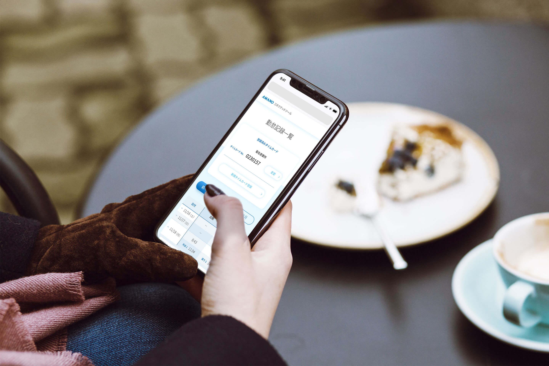 アマノ | コネクテッドタイムレコーダー | UIデザイン | AMANO Connected tool | Attendance management tool that connects to the cloud | UI design